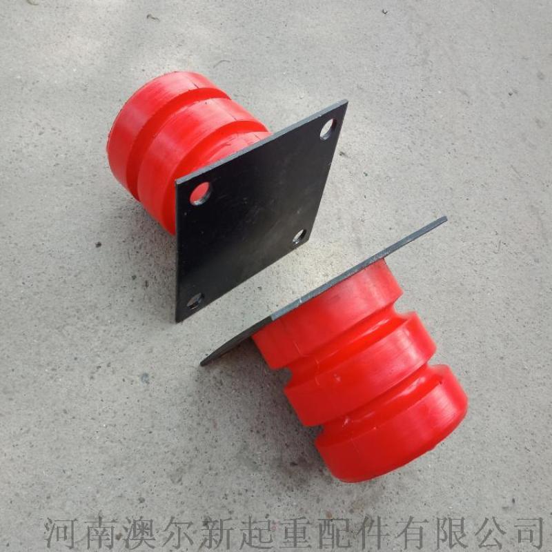 起重机聚氨酯缓冲器  双梁行车防撞器