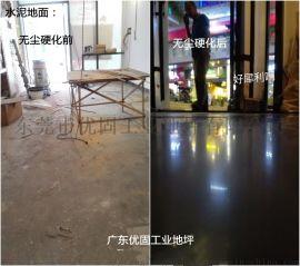 石龙厂房地面起尘处理 混凝土密封固化剂 固化地面