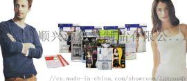 复合包装袋的环境控制,温度、湿度、灰尘、杂物、蚊虫等