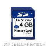 sd數碼相機儲存卡 車載DVD 音響高速快閃記憶體卡