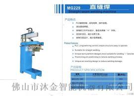 不锈钢焊接机 金属焊接设备 水槽焊接设备