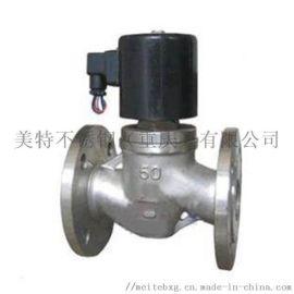 重庆ZBSF全不锈钢电磁阀 厂家供应发货