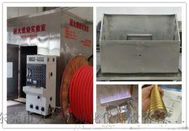 电线电缆耐火锤击喷淋试验装置 BS6387