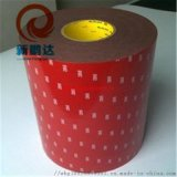 3m610测试胶带 3M600测试胶带 3M油墨测试胶带宽