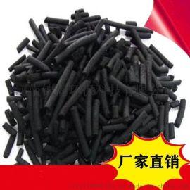 河南锦瀚环保活性炭粘合剂