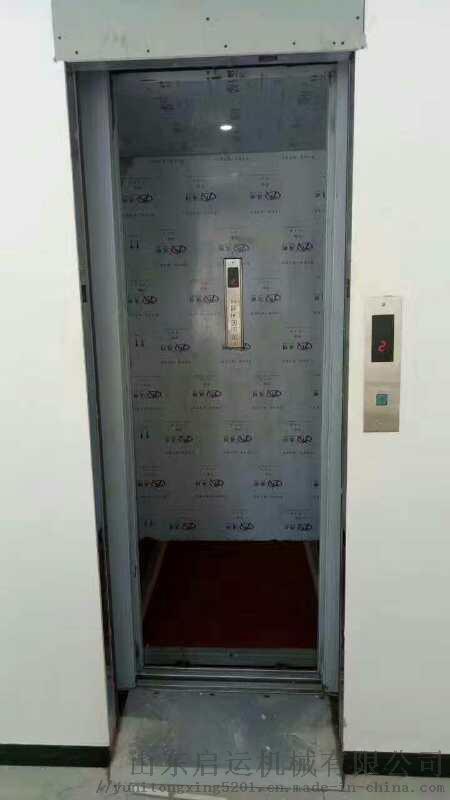 小型无机房电梯液压驱动升降台胶州市家用电梯
