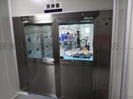 食品厂304不锈钢风淋室生产安装维修