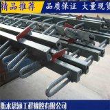 毛勒式伸縮縫 鋼伸縮縫 D80型伸縮縫