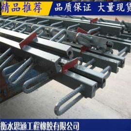 毛勒式伸缩缝 钢伸缩缝 D80型伸缩缝