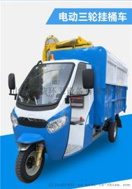 新能源电动挂桶垃圾车 240L垃圾桶用垃圾车出售