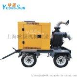农业灌溉污水处理柴油机自吸泵 城市排涝6寸防汛柴油机自吸泵