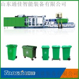 垃圾桶设备, 垃圾桶生产设备, 垃圾桶全自动生产线设备