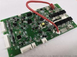 17串BMS保护板 60V 电池保护板