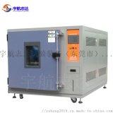 模拟环境太阳光衰实验箱 太阳电池片预衰测试箱