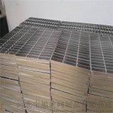 天桥不锈钢钢格板生产厂家