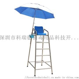 游泳池救生员遮阳伞 防晒抗紫外线太阳伞