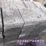 紅色火山石板 灰色亂拼火山石板材 玄武岩牆面浮石板