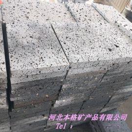 红色火山石板 灰色乱拼火山石板材 玄武岩墙面浮石板