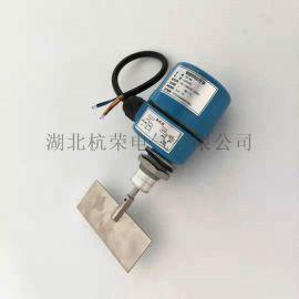 UJK-1料位控制器、耐高温阻旋料位开关