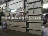 宁波宏旺FS-121清洗眼镜废水处理设备厂家