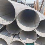 316不鏽鋼圓管 316不鏽鋼拉絲圓管