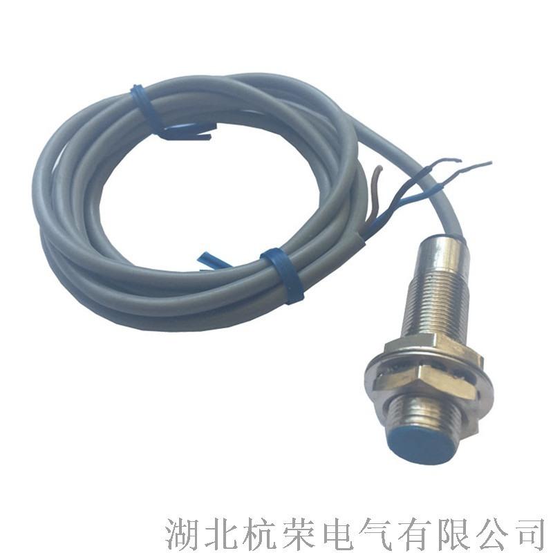 经济且操作简单E3F-DS10Y1耐低压接近开关