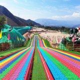 景区定制一个大型无动力乐园来吸引游客玩耍生意好