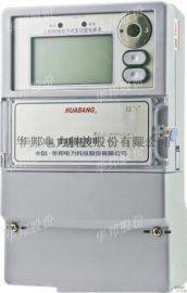 三相四線多功能電表 液晶顯示 220/380V