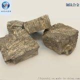 北京铜钛合金 铜钛5: 5合金 铜钛中间合金
