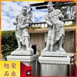寺庙石雕门神 石雕哼哈二将 古建石雕佛像雕刻