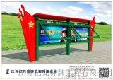 镀锌板太阳能宣传栏 宣城亿龙886宣传栏