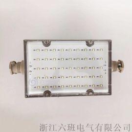 DJS3/3.7LL矿用隔爆兼本安型led应急灯