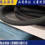 专业生产氯丁橡胶棒 高强度耐压橡胶棒