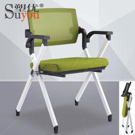 定型海棉折叠会议椅 2.0管壁厚培训椅