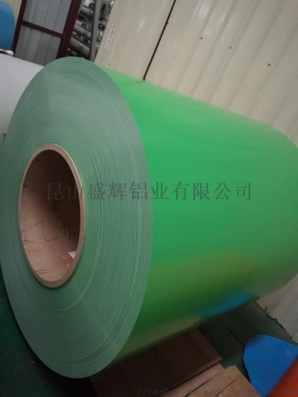 颜色靓丽的彩铝瓦专用料大促销19元每公斤