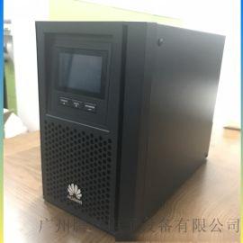 深圳华为UPS电源办公电脑后备电源2KVA