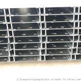 供应冷弯型C型钢 C型钢来料加工 C型钢按图定制