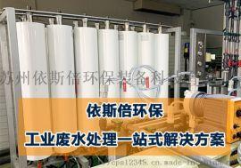 福建印染污水处理设备