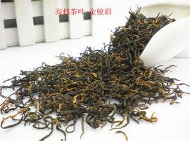 农村赶集地摊金华香茶10元模式供应商