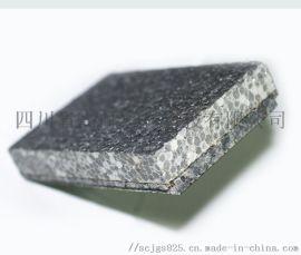 石墨聚苯板外墙装饰材料
