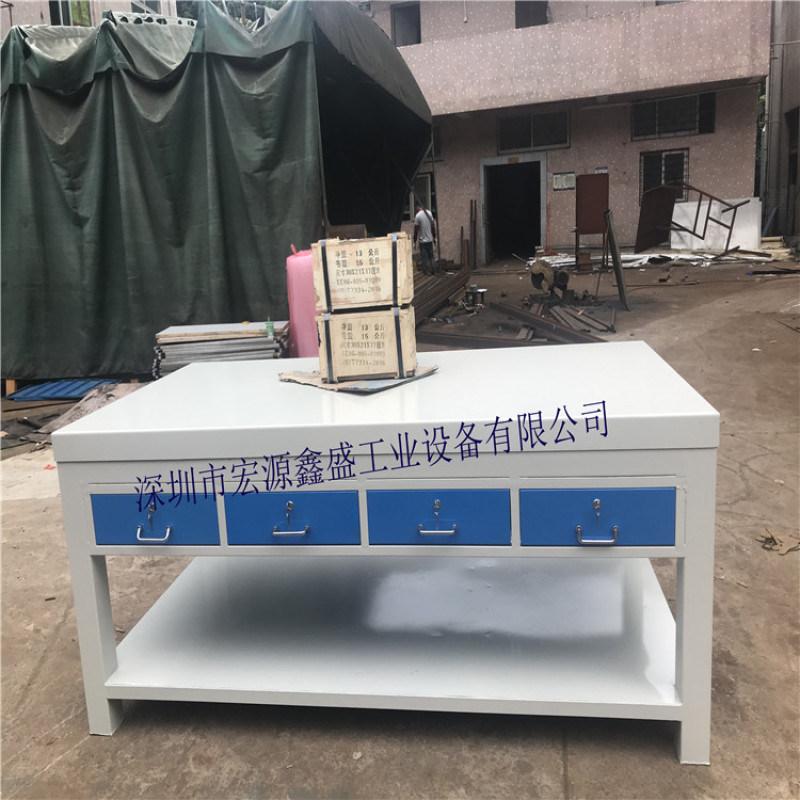 深圳模具工作台,宏源鑫盛重型飞模台、钳工工作台