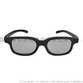 影院专用圆偏光3D眼镜