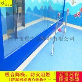教室室内  钦州PVC胶地板耐磨耐压抗污