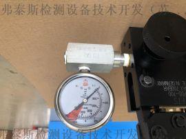 超高压手动泵液压手动增压泵手动泵