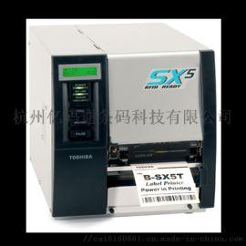 东芝TOSHIBA B-SX5T悬压式条码打印机