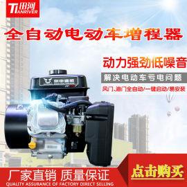风冷170F增程器 田河TH4500ZS-c增程器