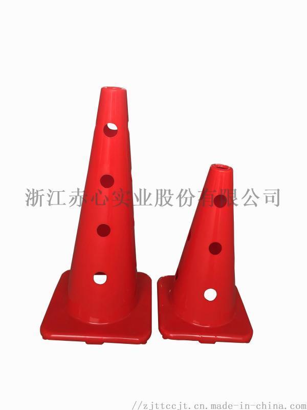 厂家热销50高带孔标志筒足球训练障碍物标志桶路障