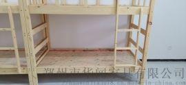 河南厂家直供实木床高低床儿童床子母床 学生床
