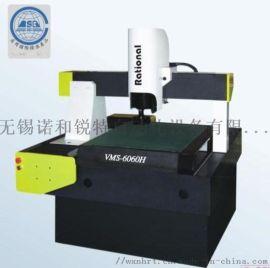 万濠VMS-6060H全自动影像测量仪2.5次元
