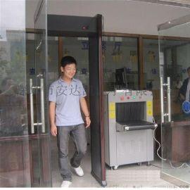 英文顯示量溫安檢門廠家 人員人臉抓拍 量溫安檢門